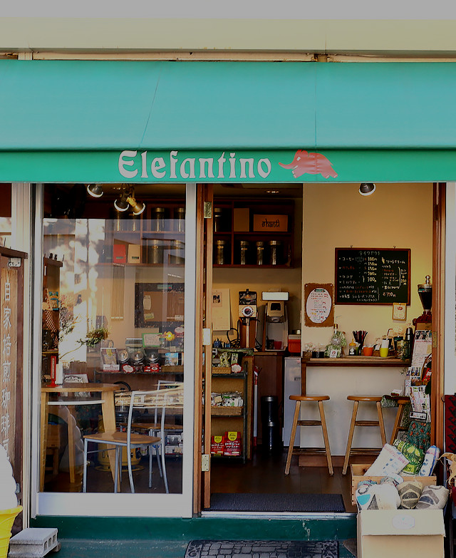 Coffee Shop Elefantino